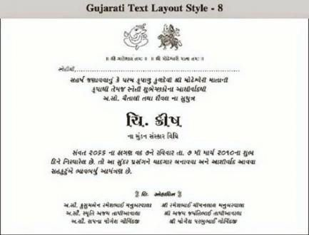Baby Shower Invitations Card In Gujarati 57 Ideas For 2019