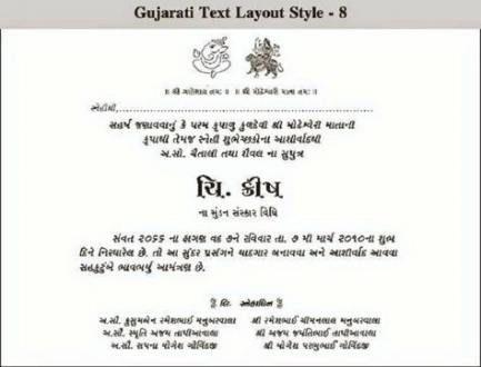 Baby Shower Invitations Card In Gujarati 57 Ideas For 2019