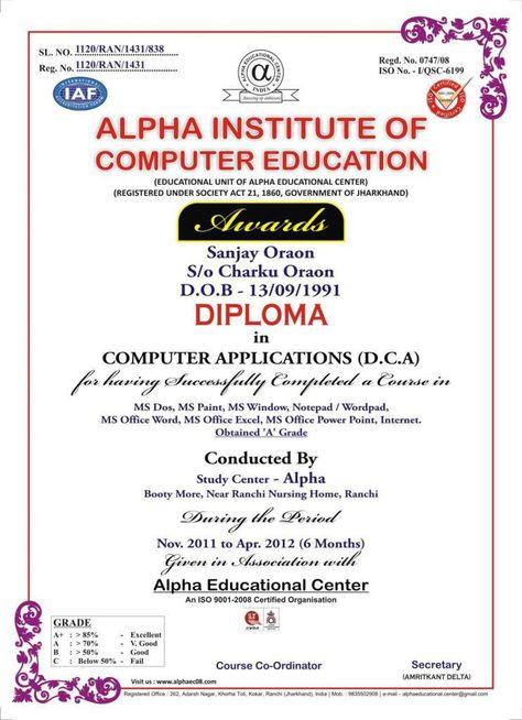 Computer certificate format template update234com template - computer certificate format