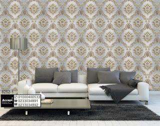 ورق حائط لغرف النوم ورق جدران للمجالس احدث ورق حائط مودرن Home Decor Sectional Couch Decor