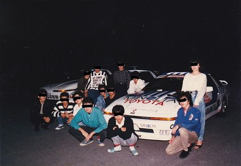 """A group of """"hashiriyā"""" or street racers posing in front of two early model Toyota Supras. identities have been hidden. Tuner Cars, Jdm Cars, Cars Auto, Street Racing Cars, Auto Racing, Jdm Wallpaper, Classic Japanese Cars, Japanese Domestic Market, Car Pictures"""