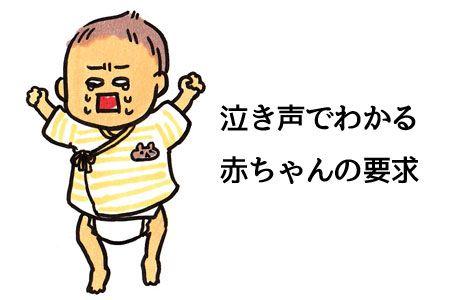 声 かすれる 赤ちゃん