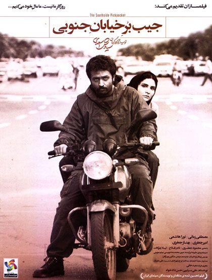 نورا هاشمی و همسرش