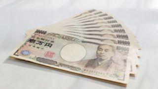 今すぐ10万円が必要 緊急にお金を借りたい人の必須ガイド 明日までに10万必要 すぐにお金を借りるマル秘必須のテクニック お金 お金を稼ぐ 取引