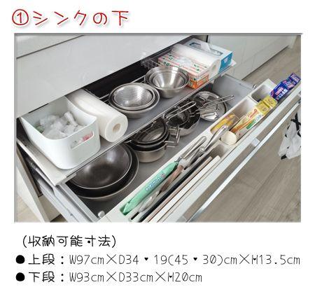 キッチン リクシル リシェル の収納力゚ P W Q ゚ 2020 インテリア 収納 リクシル キッチン