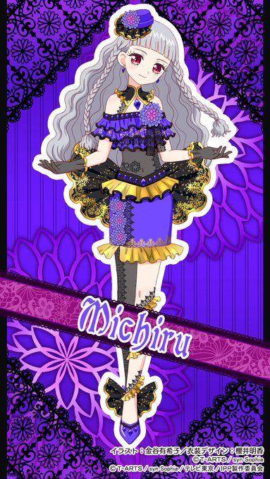 プリパラ キャラクターデザインイラスト Twitter 少年アニメキャラ アニメの女の子 アニメの描き方