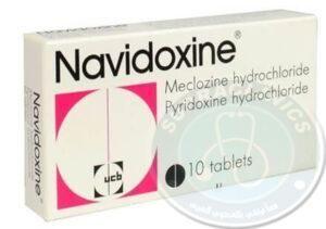 دواء نافيدوكسين Navidoxine لـ علاج الغثيان للحامل In 2020 Health Toothpaste Healthy Living
