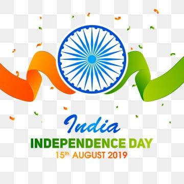 Happy Indian Independence Day Ribbon Background Day India Independence Png And Vector With Transparent Background For Free Download In 2020 Indian Independence Day Independence Day Republic Day Indian