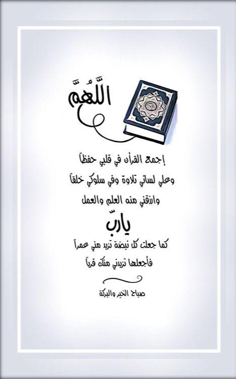 Pin By Fakhruddin J Sharafally On Greetings Beautiful Islamic Quotes Islamic Quotes Duaa Islam