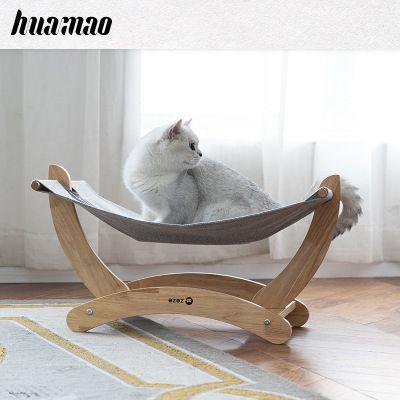 Wholesale Wooden Cat Bed Cat Bed Solid Wood Hammock Cat Articles Pet Mat Pet Mat Puppy Cat Climbing Frame In Summer Usd2 Cat Bed Cat Climbing Frame Wooden Cat