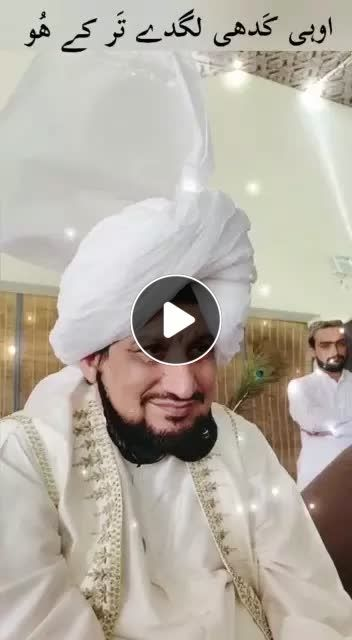 Sultanulashiqeen Sultanulashiqeen Has Created A Short Video On Likee With Music Original Sound Sultanulashiqeen Sultanulashiqeen Sul Video Add Music Duet