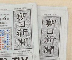 2ch アジアニュース