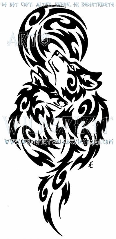 Wolf And Fox Full Moon Tribal Design By Wildspiritwolf Tribal Wolf Tattoo Wolf Tattoos Tribal Drawings