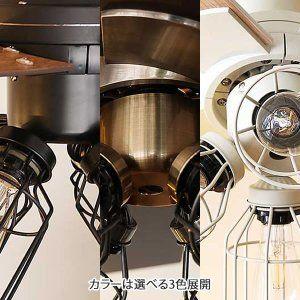 天井照明 シーリングファン フィラメントled付 Je Cf003 Led