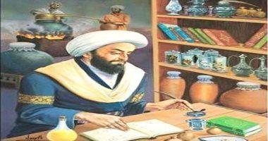 بحث عن جابر بن حيان ملف كامل عن حياة أبو الكيمياء جابر بن حيان أبحاث نت Painting Art