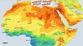 أطلس خريطة انهار العالم 2019 من موقع وزارة التربية والتعليم Map World Map World