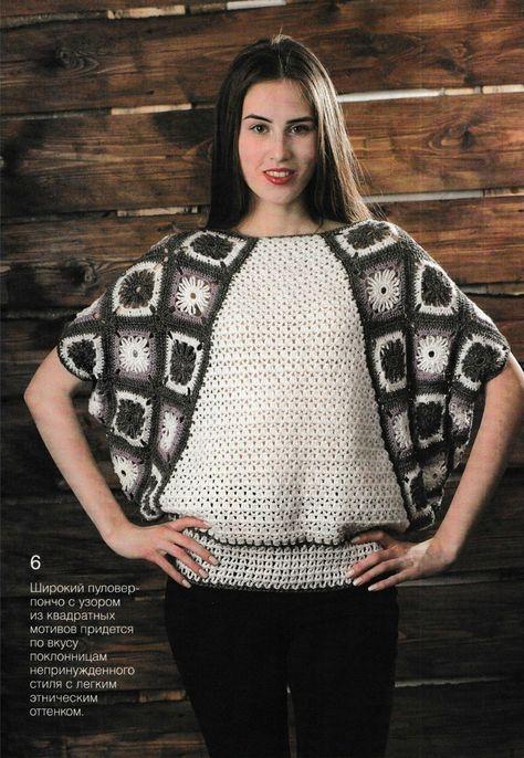 crochelinhasagulhas: Blusa com square em crochê