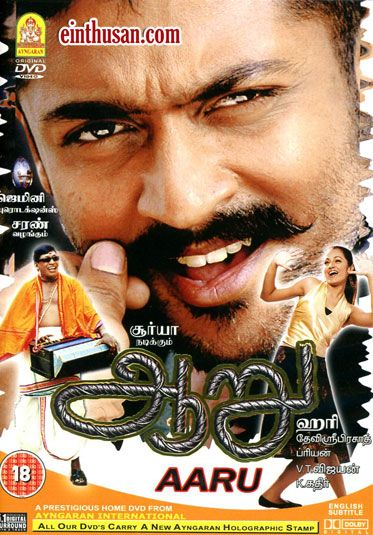 Aaru (2005) Tamil Movie Online in HD - Einthusan #Suriya