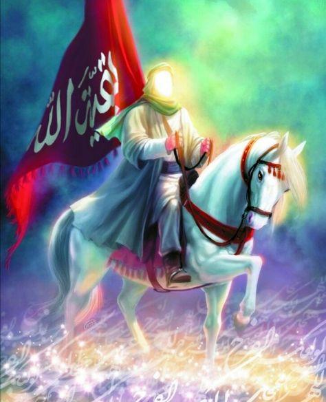 الرسم علی البلاط Islamic Paintings Islamic Artwork Islamic Art