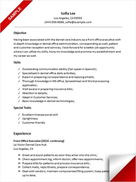 Dental Receptionist Resume Sample Resume Examples Pinterest - receptionist resume objective