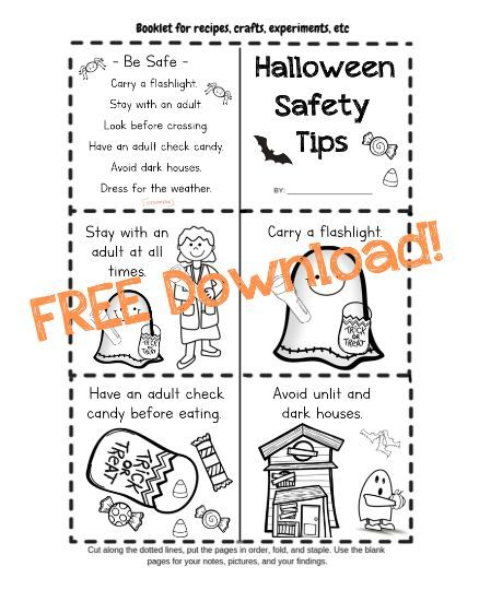Free Download Halloween Safety Tips Visit The Blog For 20 Free Resources To Use In Lesson Planning Halloween Safety Tips Halloween Safety Halloween Resources