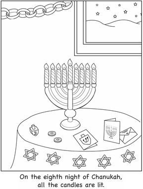 Chanukah Coloring Book Dover Publications Samples Coloring Books Hanukkah Art Hanukkah Traditions
