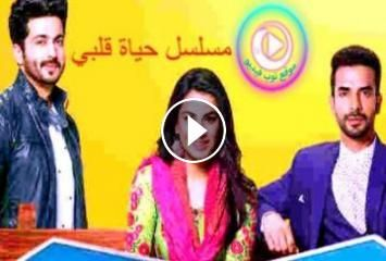 Pin By موقع توب فيديو Tv On مسلسلات هندية Round Sunglasses Glasses Sunglasses