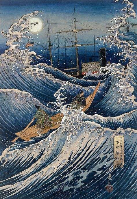160 The Great Wave Ideas Great Wave Japanese Art Hokusai