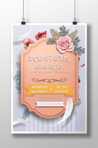 Simple Romantic Wedding Invitation Card Psd Free Download Pikbest Wedding Invitation Templates Wedding Invitations Romantic Wedding Invitation Cards