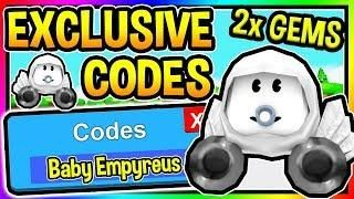 ALL 7 NEW BABY SIMULATOR CODES - BABY DOMINUS EMPYREUS PET