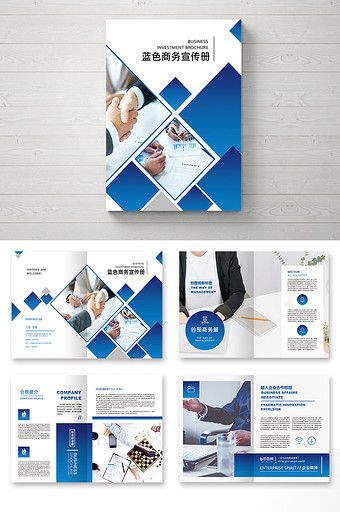 Blue Style Grid Creative Business Brochure Psd Free Download Pikbest Brochure Design Creative Brochure Design Layout Booklet Design
