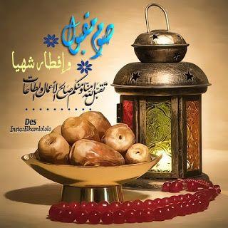 رمزيات رمضان 2021 احلى رمزيات عن شهر رمضان Ramadan Ramadan Kareem Decorative Jars