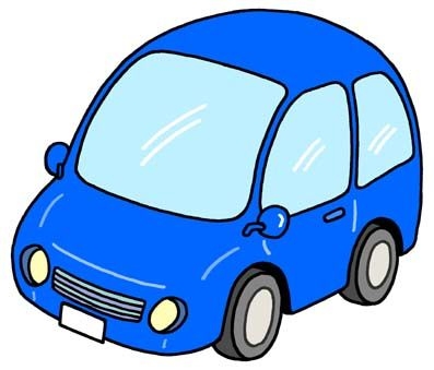 Free Blue Car Cliparts Download Free Clip Art Free Clip Art On