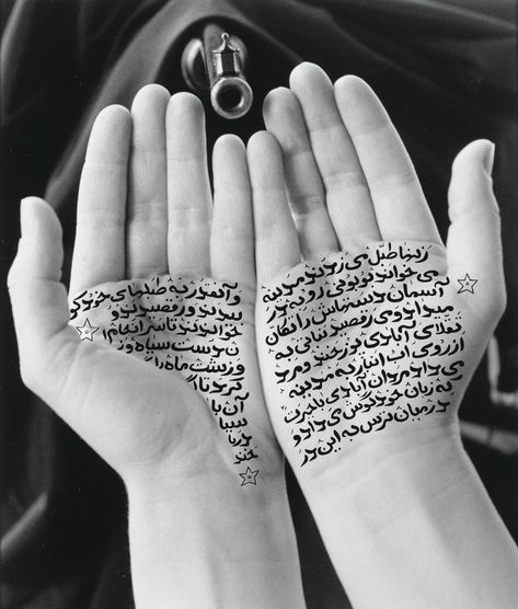 Shirin Neshat, ''Guardians of the Revolution'', 1994