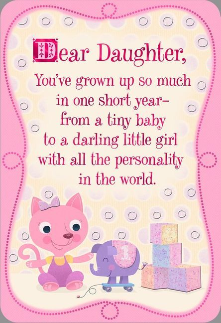 Adventures In Store First Birthday Card For Daughter In 2021 Daughter Birthday Cards Birthday Greetings For Daughter First Birthday Quotes