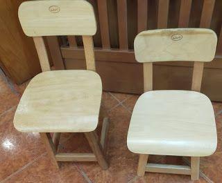 فكره للاثاث المودرن الكلاسيك نوم سفرة انتريه ركنه صالون نوم شباب Kids Chairs كراسى اطفال كرأسي خشبيه كرسي هزاز كرسي Modern Chairs Kids Chairs Chair