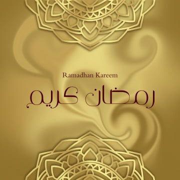 رمضان رمضان كريم بسيط أناقة رمضان كريم رمضان Png وملف Psd للتحميل مجانا Ramadan Kareem Simple Elegance Ramadan