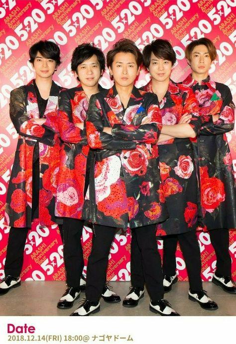 Arashi medlemmar dating