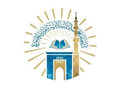 الجامعة الإسلامية تعلن موعد اختبار الوظائف الإدارية والصحية