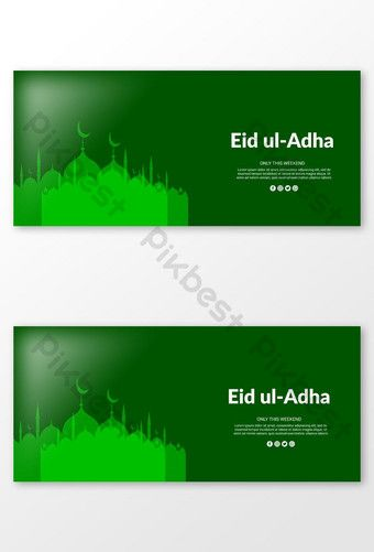 Eid Ul Adha Banner Template Design Psd Free Download Pikbest Banner Template Design Template Design Banner Template