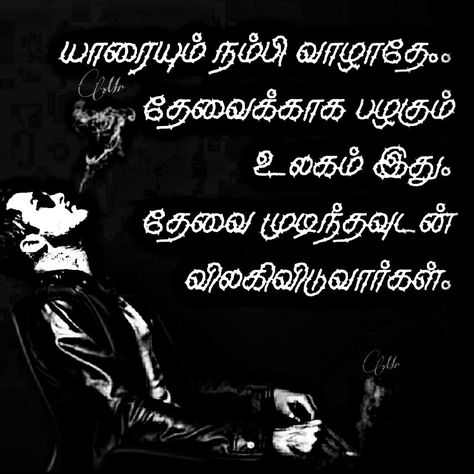List of Pinterest amma tamil pictures & Pinterest amma tamil ideas