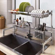2019 New 304 Stainless Steel Kitchen Dish Rack Plate Cutlery