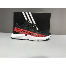 new product 4f3ff 0fb5b Cheap Off White x Adidas Sale - OFF White x Adidas TUBULAR ...
