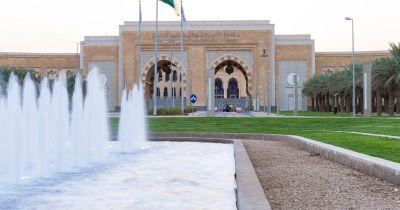جامعة الأميرة نورة تعلن عن حاجتها للتعاون بنظام المكافأة بالمحاضرة With Images House Styles Mansions House