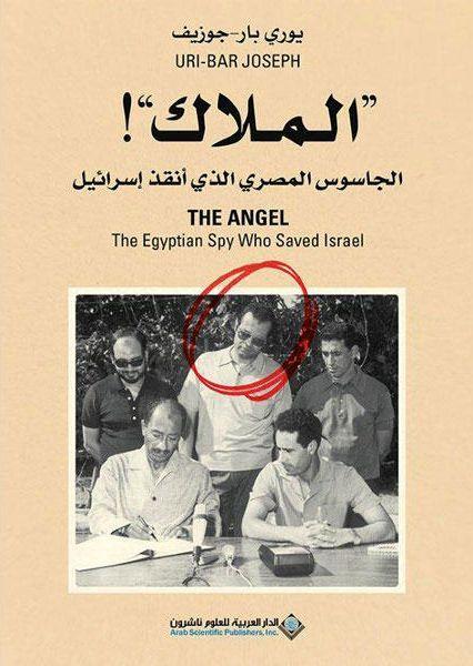 عالم تاني Pdf Books Download Pdf Books Reading Free Pdf Books