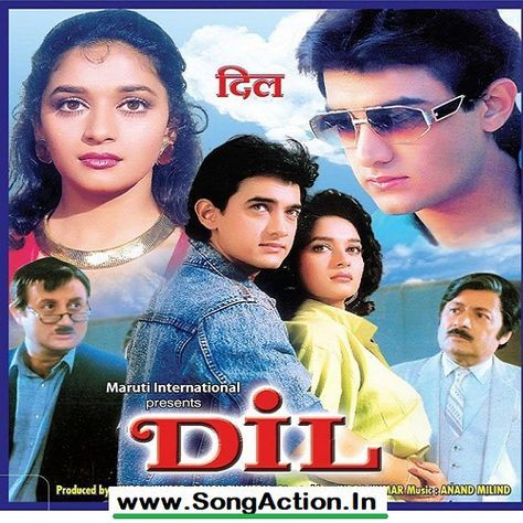 Dil Movie Mp3 Songs Download Www Songaction In All Songs In 2020 Mp3 Song Download Mp3 Song Movie Songs