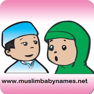 Baby name given to a child is his or her first gift in life baby name given to a child is his or her first gift in life therefore great care must be taken in choosing muslim baby names that have pleasant a negle Choice Image