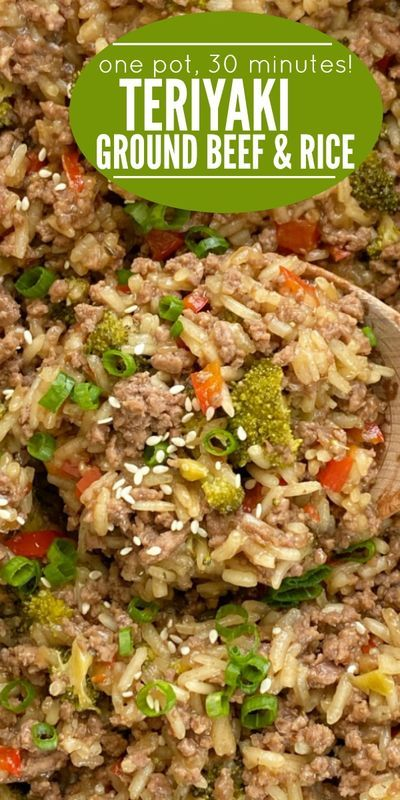 One Pot Teriyaki Beef Rice In 2020 Beef And Rice Teriyaki Beef 30 Minute Dinners Recipes
