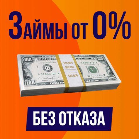кредит в мтс банке онлайн заявка