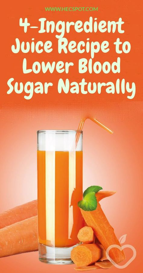 Even though there is no cure for diabetes, diabetes can be treated and controlled. So, here is the 4 ingredient juice recipe to lower blood sugar naturally. Lower Blood Sugar Naturally, Reduce Blood Sugar, Regulate Blood Sugar, Beat Diabetes, Juice For Diabetes, Diabetes Facts, Banana Drinks, Cure Diabetes Naturally, Blood Sugar Levels